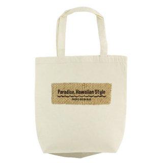 ハワイアンファブリック・豆袋 エコバッグ