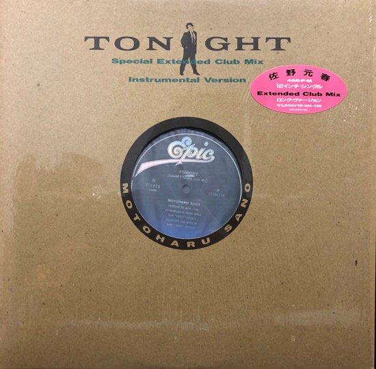 佐野元春 / Tonight (Special Extended Club Mix)