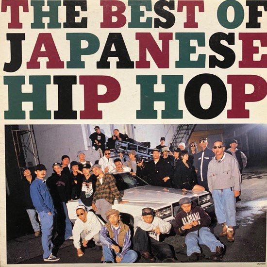 V.A. / The Best Of Japanese Hip Hop Vol.1
