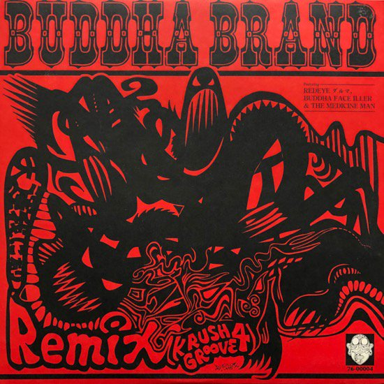 Buddha Brand / Remix (Krush Groove 4)