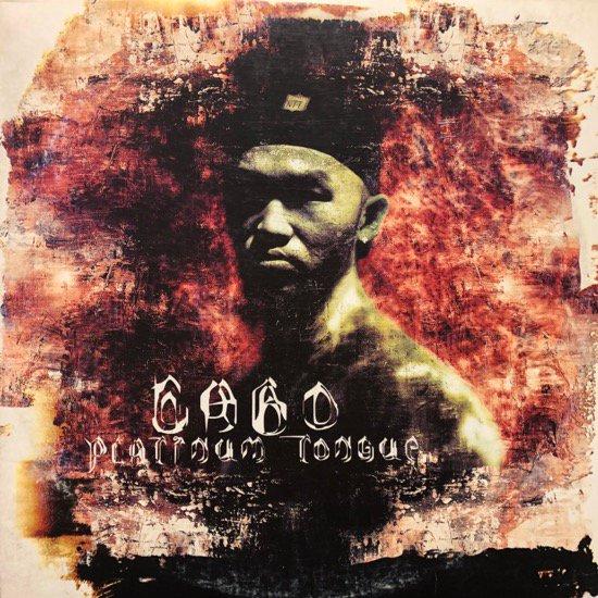 Dabo / Platinum Tongue
