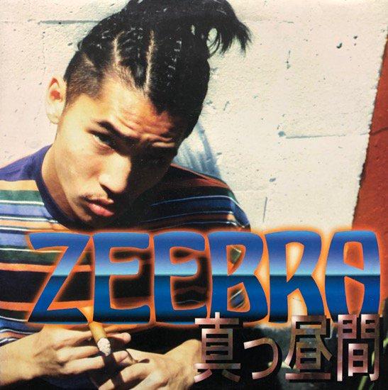 Zeebra / 真っ昼間