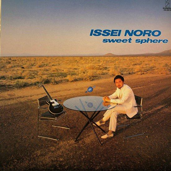 野呂一生 -Issei Noro / Sweet Sphere