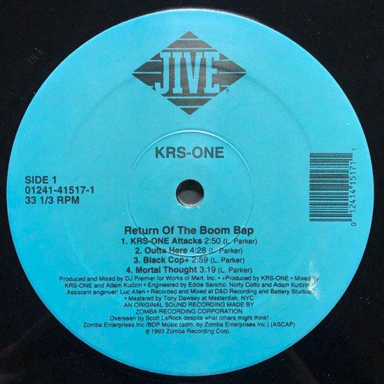 KRS-ONE / RETURN OF THE BOOM BAP