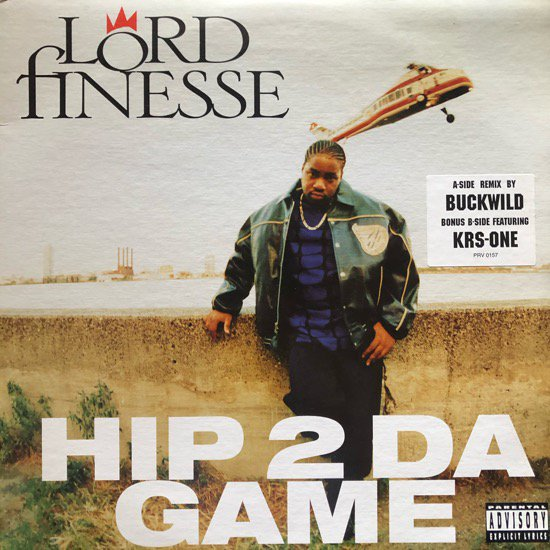 LORD FINESSE / HIP 2 DA GAME b/w NO GIMMICKS (95 US ORIGINAL )