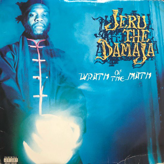 JERU THE DAMAJA / WRATH OF THE MATH (98 US ORIGINAL)