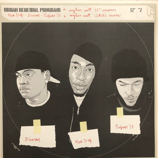 MOS DEF ・DIVERSE・PREFUSE 73 / WYLIN OUT
