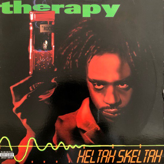 HELTAH SKELTAH / THERAPY(1996 US ORIGINAL)