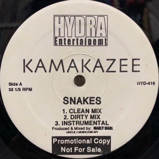 KAMAKAZEE / SNAKES / SPREAD IT (REMIX) (PROMO PRESSING)