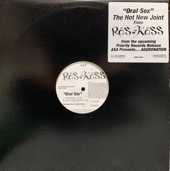RAS KASS / ORAL SEX (1999 US PROMO ONLY)