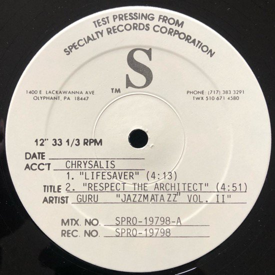 GURU / JAZZ MATZZ II / LIFESAVER b/w YOUNG LADIES  (Test Press Only EP)