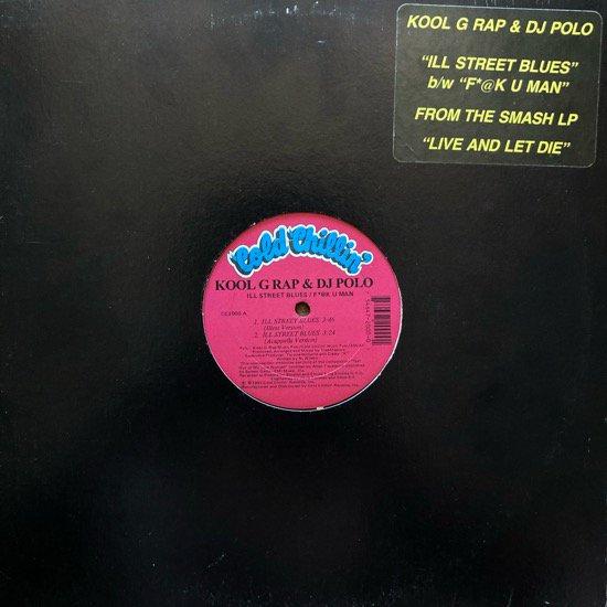 KOOL G RAP & DJ POLO / ILL STREET BLUES b/w F*@K U MAN (1992 US ORIGINAL)