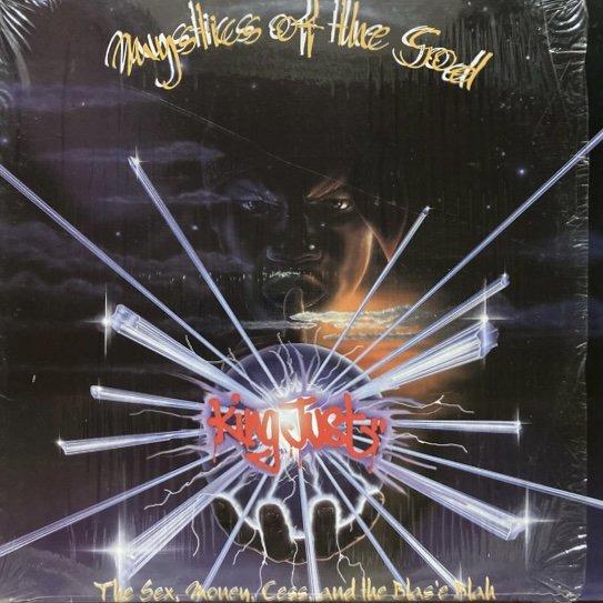 KING JUST / MYSTICS OF THE GOD (1995 US ORIGINAL )
