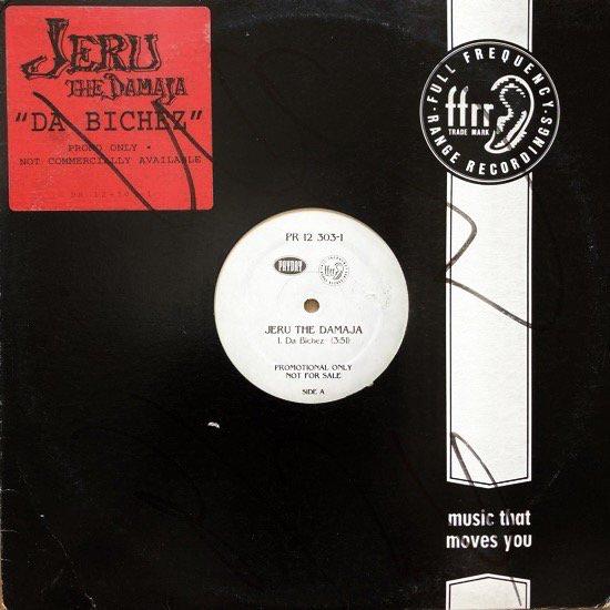 JERU THE DAMAJA / DA BICHEZ (1995 US ORIGINAL PROMO ONLY VERY RARE PRESSING)