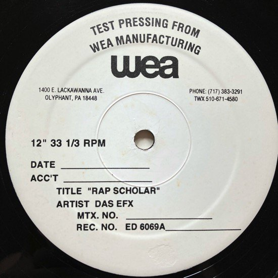 DAS EFX / RAP SCHOLAR (1998 TEST PRESSING)