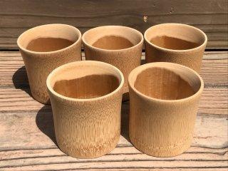 竹製そばチョコ(流仙)5個セット 猪口【お買得】