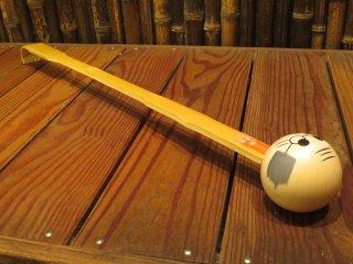 竹製孫の手(おじいちゃん)木玉トントン