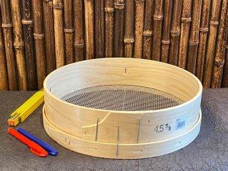 天然桧のふるい(4.5mm )直径36cm 篩