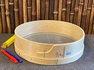 天然桧のふるい(3mm )直径36cm 篩