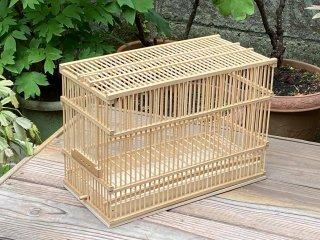 竹製鳥篭(底板付)鳥かご