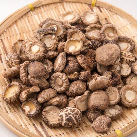 【送料無料】原木乾燥椎茸 小粒