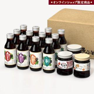 《エコパック》小瓶バラエティ/ジャムセットA*オンラインショップ限定商品*