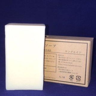 セレクト石鹸(ヤングエイジ)