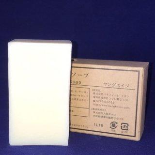 セレクト石鹸(ミドルエイジ)