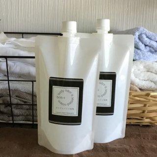カスタムメイドスプレー洗剤2本セット