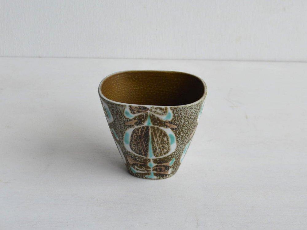 Vase / Aluminia
