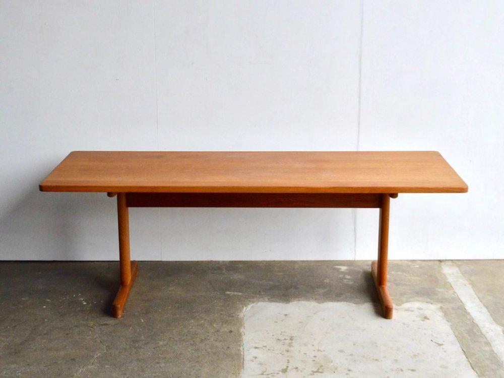 Coffee Table /Borge Mogensen