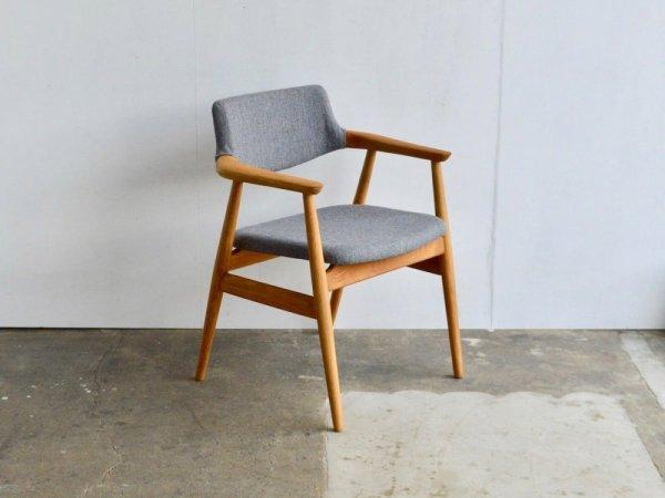 Arm Chair (2) /GM11