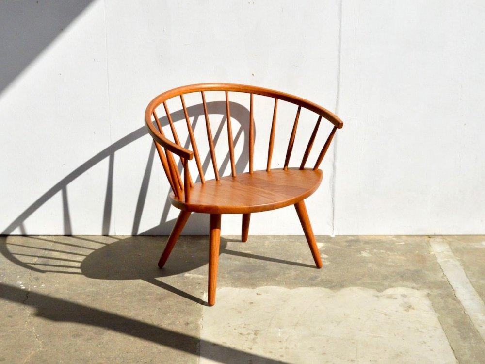 Arka Chair