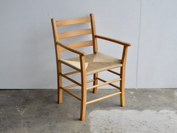 Arm Chair (1)