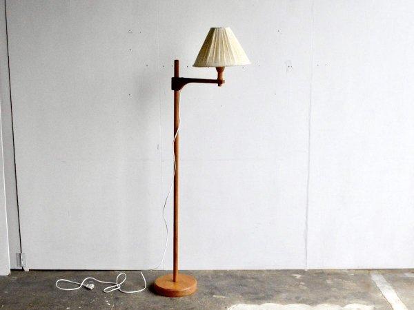 Floor Lamp (36) / Carl Malmsten