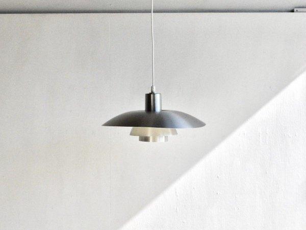 Pendant Lamp (110) /PH4 シルバー