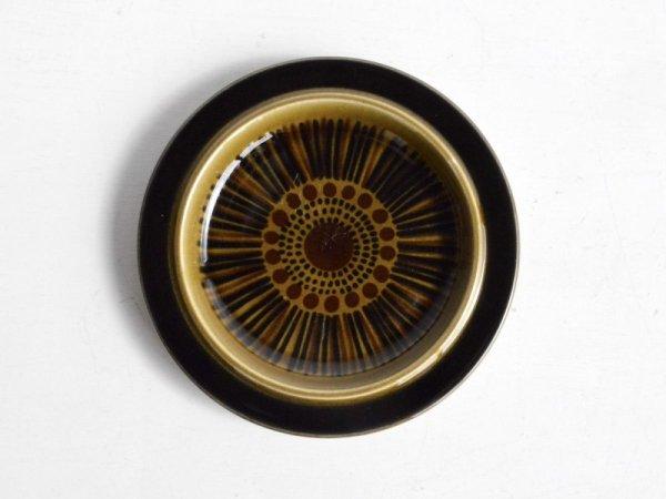 Plate (M) / Kosmos
