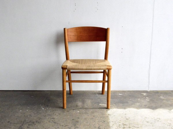 Chair / Model 157