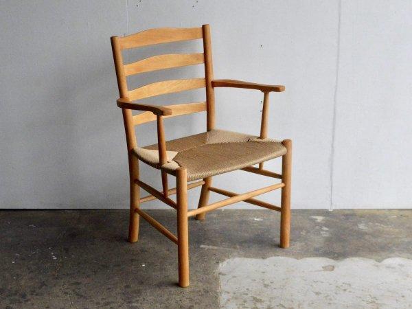 Arm Chair / Church Chair