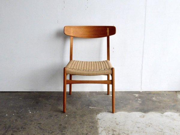 Chair (2) / CH23