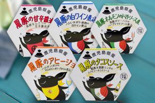 【鹿児島県産黒豚 希少部位使用】黒豚缶詰シリーズ