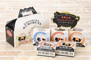 【鹿児島県産黒豚 希少部位使用】黒豚缶詰シリーズ 3種5個セット