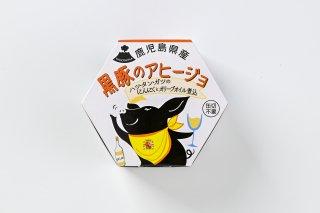 【鹿児島県産黒豚 希少部位使用】 黒豚ハツ・タン・ガツのアヒージョ ど〜んと1ケース〔24個入り〕