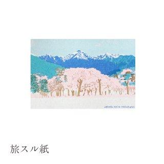 ポストカード 松本城から見た北アルプス・桜
