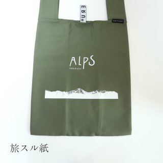 ALPS エコバッグ