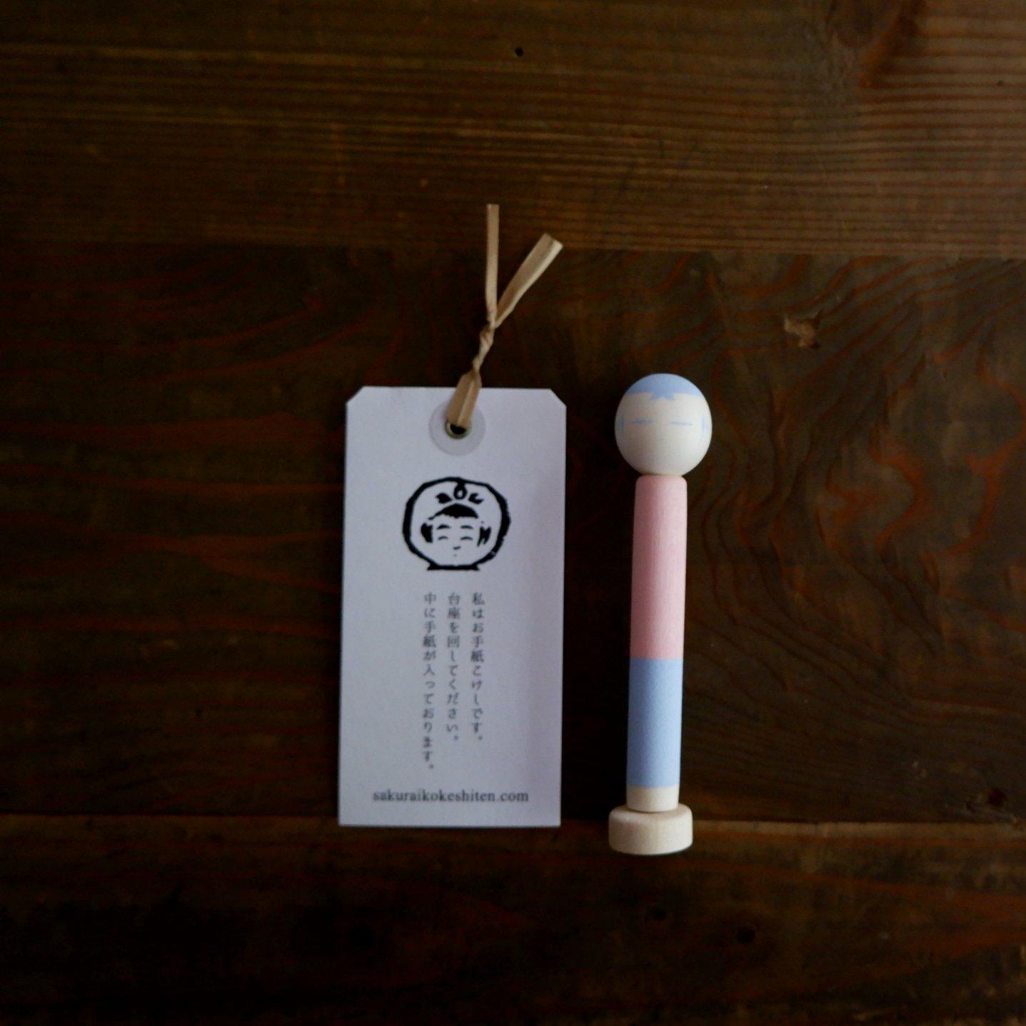 お手紙こけし Hagoromo Pink × Blue