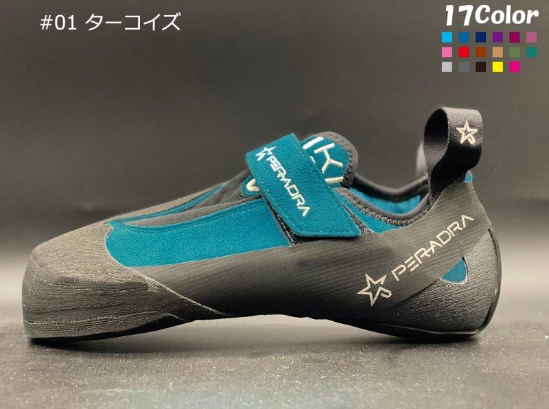 K-01 JAPAN-LINE 【受注限定モデル】