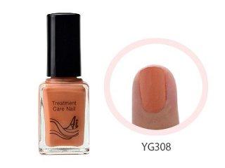 YG308 オレンジ系カラー