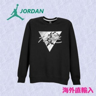 JORADAN FIGHTトレーナー
