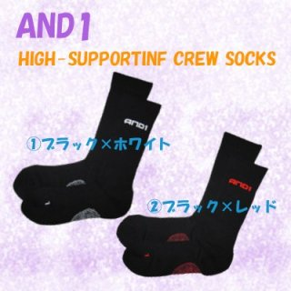 <img class='new_mark_img1' src='https://img.shop-pro.jp/img/new/icons29.gif' style='border:none;display:inline;margin:0px;padding:0px;width:auto;' />AND1 HIGH-SUPPORTING CREW SOCKS